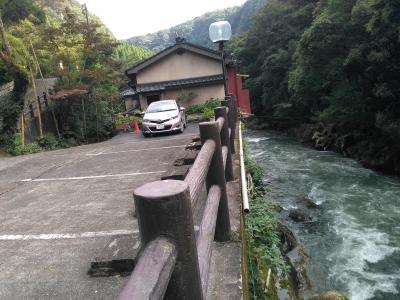 新川渓谷温泉せせらぎ荘の内湯