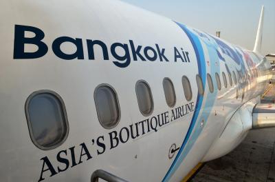 タイ実家訪問とミャンマーの旅 Part 5 - バンコクエアウェイズ バンコク→ヤンゴン
