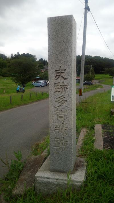 仙台~旧跡、多賀城を訪ねて