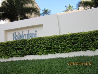 ハレクラニホテル ハワイ waikiki  室内