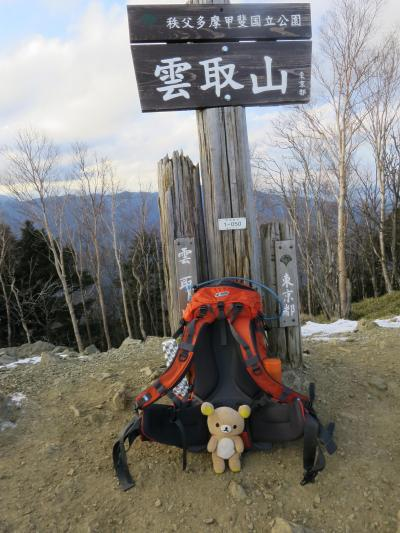 奥多摩横断! 大晦日 東京で一番高い場所に行ってクマす 鴨沢~雲取山荘