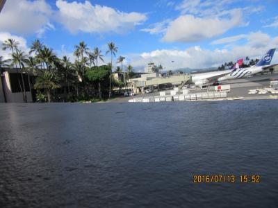 ホノルル空港(現Daniel K. Inouye International Airport))