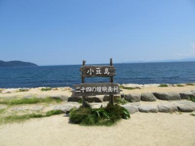 高松~倉敷の旅②小豆島の自然を満喫