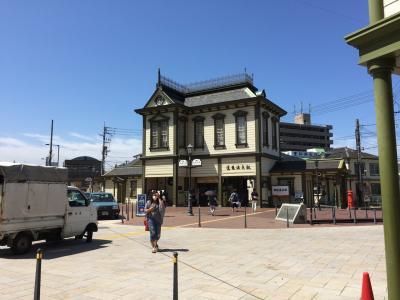 道後温泉と松山城としまなみ海道