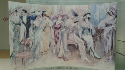 ときめきの伊豆箱根女性3人旅~目と耳と心と・・・が満足の旅 その2 美術館巡り