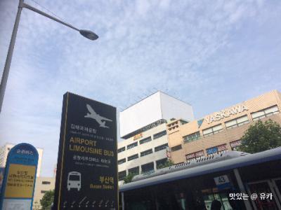 2016 6月の釜山 (金海国際空港)