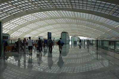 羽田空港からヤンゴン便 北京で無料の乗継ホテルに泊まってみる