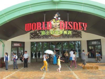 上海のワールドディズニー・迪士尼世界商店