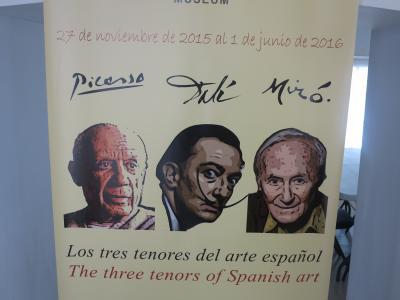 ミハスの美術館でピカソ、ダリ、ミロの作品を見る