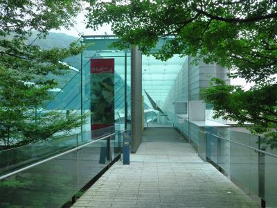 初めての箱根(3) おしゃれな2つの美術館【ポーラ美術館~箱根ガラスの森美術館】