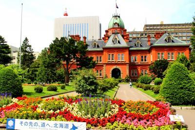 ラヴェンダー咲く北海道に行ってきました(旧道庁、北大キャンパス)