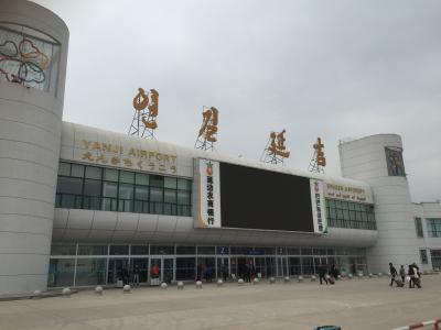 延辺日本人会10周年 後編 延吉市内散策