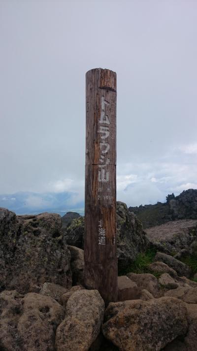 2016.8.5~15 夏の北海道旅行11日間 ~後半大雪高原温泉~トムラウシ山往復~