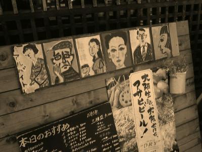 仕事で行ったついでに岸和田で目についたもの撮ってみました。