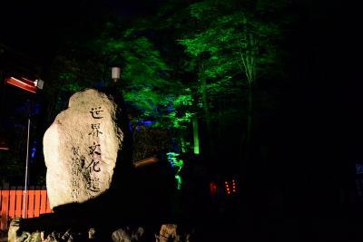 平安女学院の特別公開から下鴨神社糺ノ森光の祭りへ!2016年