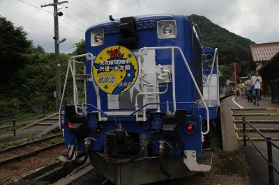 201607-02_トロッコ電車 奥出雲おろち号に乗ってみました Oku-Izumo Orochi train in Shimane