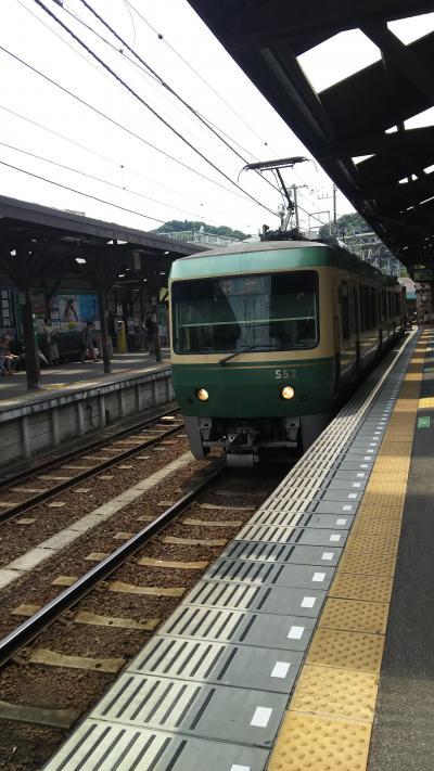 子連れ鎌倉旅行