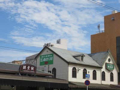 江ノ電で巡る鎌倉・江の島の電車旅