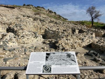 ヒロキティア遺跡