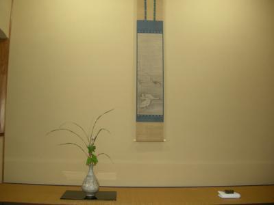 台風ライオンロックが来る前に 柏崎市 木村茶道美術館 平成28年七・八月 緑陰茶席