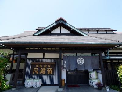 蒲焼・割烹 凡道留(ぼんどーる) 富士店の昼食