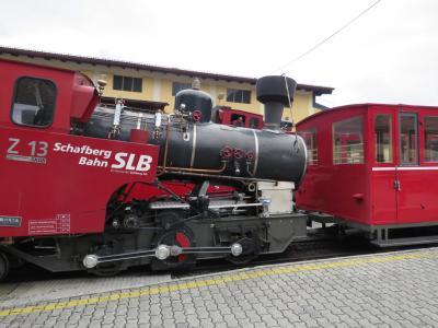 チロル・ドロミテ・ザルツカンマグート10日間の旅の思い出⑩シャーフベルグ鉄道
