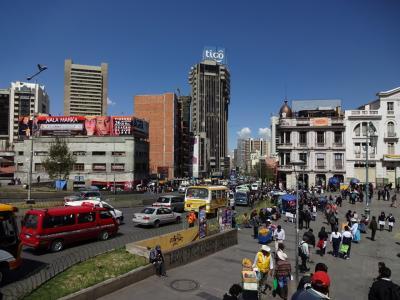 【2016夏】 中南米9日間の旅(5/8) ペルー・クスコから寄り道して1泊2日のラパス観光