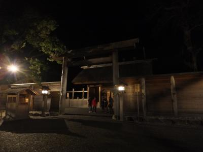 2016 新春の紀伊半島一周【その7】伊勢へ移動し外宮で夜の初詣