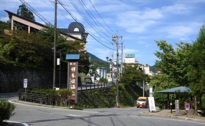 岸権旅館 ☆ 石段街に潜む十二支を探せ!(出発編)