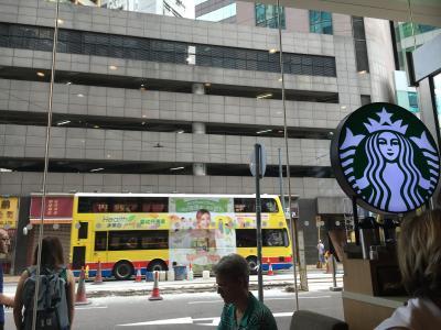夏休み後半は香港で飲茶三昧の旅☆