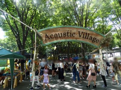 Acoustic Village2016