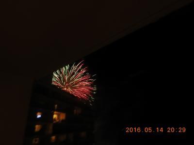 陰陽道 ハワイ・オアフ島・ワイキキの花火:   ヒルトンハワイアンビレッジ