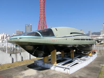 超電導電磁推進船ヤマト1