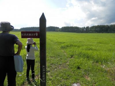 牧場の71キロの一本道(Kira Way)