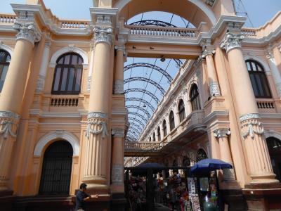 思いのままに旅するペルー(17) ミラフローレスからメトロポリターノに乗って旧市街散策