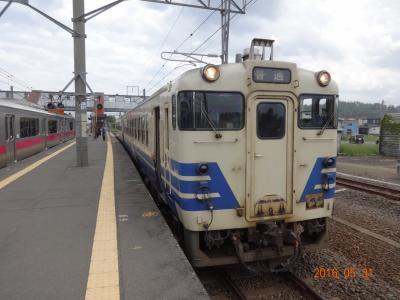 北海道新幹線とその周辺の鉄道【その2】 青森→三厩