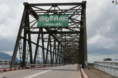 ミャンマー2日目、パアン郊外巡り、サルウィン川を渡って