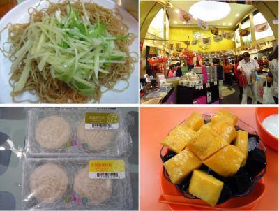 香港★月餅買いに元朗まで ついでに 薑葱撈麺@好到底麺家 と 芒果涼粉@佳記甜品
