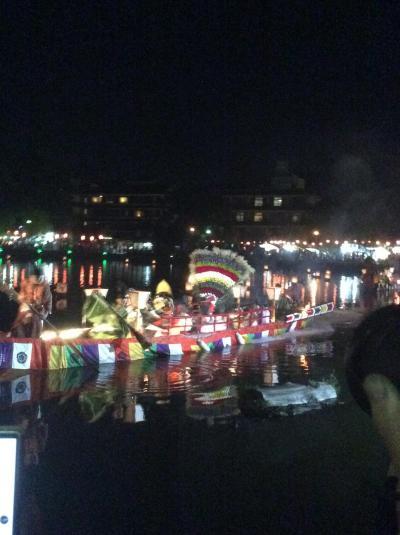 奈良 ほっこり街歩き!