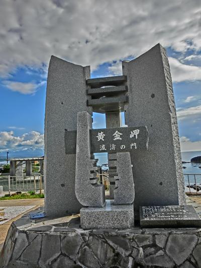 2016夏・北海道と東北車中泊の旅日記(3)三笠→石狩→増毛→留萌→北竜