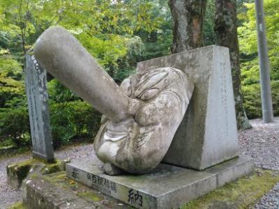あっちにも!こっちにも!天狗だらけの神社で有名な古峯神社を参拝