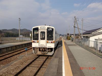 地下鉄桜通線と名古屋周辺【その4】 名松線に乗車