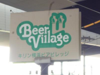 呑んで 飲んだ2日間、久しぶりの友人たちと東京飲んだくれの旅 いざ聖地へ