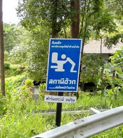タイ北部 くるっとバイク旅③