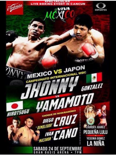 ■カンクン発■9月24日、カンクンで日本人ボクサーの試合を応援しよう!Byウォータースポーツカンクン店長吉田