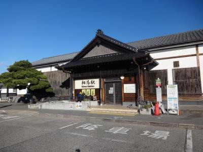 仙台市営地下鉄東西線と常磐線被災地域【その4】 間運転している相馬-原ノ町間を往復