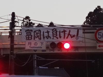 仙台市営地下鉄東西線と常磐線被災地域【その5】 さらに原発事故被災地域を南下