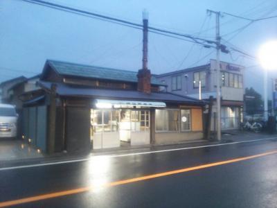 吉川市銭湯さん廻りで出逢った豆腐店!!!