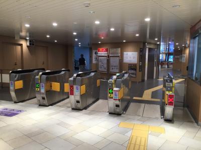 新大阪駅 新幹線と地下鉄を快適に乗り換える方法