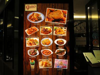 社員旅行でシンガポールへ (6) ムスタファセンターへ買い物に行って夕方は富の泉にあるフードコートで食事!!